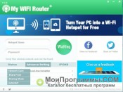 My WIFI Router скриншот 4