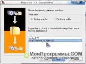 MozBackup скриншот 2