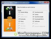 MozBackup скриншот 4