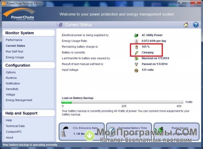 Reaper for windows x32 bit 3.73