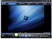 Media Player скриншот 3