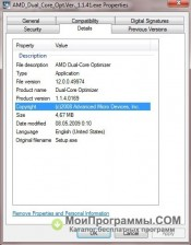 AMD Dual Core Optimizer скриншот 2