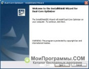 AMD Dual Core Optimizer скриншот 4