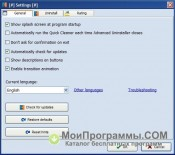 Advanced Uninstaller PRO скриншот 1