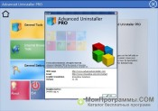 Advanced Uninstaller PRO скриншот 4