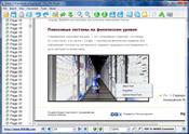 Free PDF Reader скриншот 2