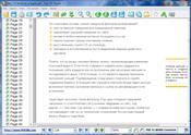 Free PDF Reader скриншот 4