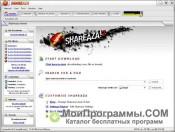 Shareaza скриншот 1