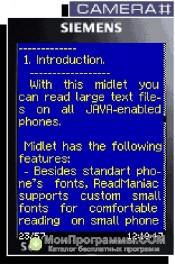 ReadManiac скриншот 3