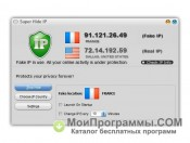 Скриншот Super hide ip