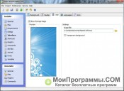 Smart Install Maker скриншот 2