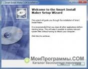 Smart Install Maker скриншот 3