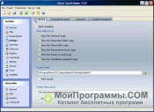Скриншот Smart install maker