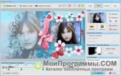 Скриншот ФотоШОУ PRO
