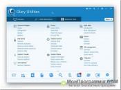 Glary Utilities Pro скриншот 3