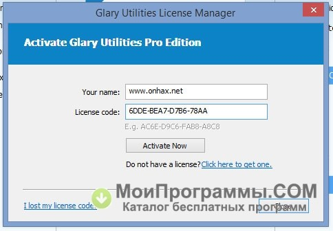 OS Windovs Ultimate 32 bit.BSODs After Installing Glary Utilities I Installed the free version of  Glary Utilities to my computer, a Dell Precision 690 WorkStation desktop ( Windows 7 Professional 32-bit, Service Pack 1). I did so to compare it to Advanced SystemCare, which I've had on my...