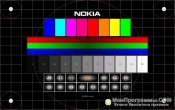 Nokia Monitor Test скриншот 2