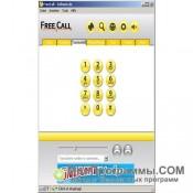 Скриншот FreeCall