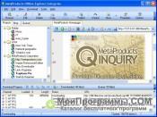 Скриншот Offline Explorer