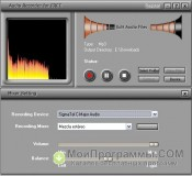 Скриншот Free sound recorder