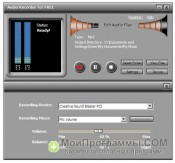 Free Sound Recorder скриншот 4