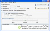 Mouse Recorder скриншот 3