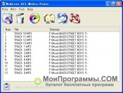 Video Fixer скриншот 1