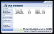 Скриншот File Shredder