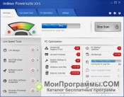 Uniblue PowerSuite скриншот 1