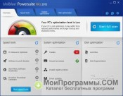 Uniblue PowerSuite скриншот 2