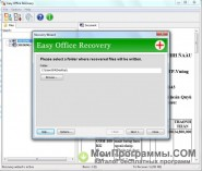 Easy Office Recovery скриншот 3