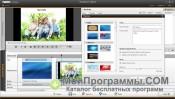 Nero Video скриншот 4