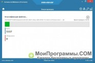 Zemana AntiMalware скриншот 1