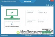 Zemana AntiMalware скриншот 3