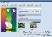 Скриншот Audio DVD Creator