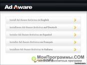 Ad-Aware скриншот 1