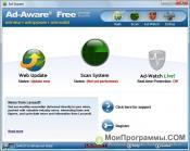 Ad-Aware скриншот 4