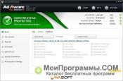 Ad-Aware для Windows 8 скриншот 4
