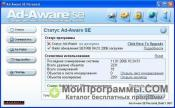 Скриншот Ad-Aware для Windows XP