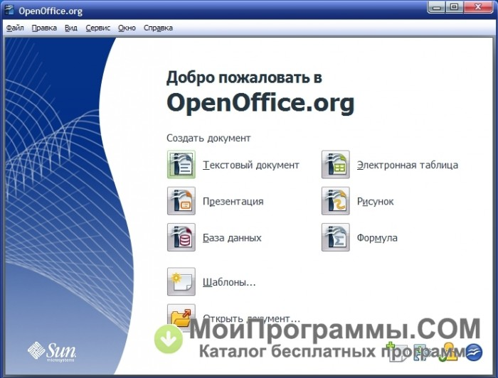 Apache openoffice - Open office 64 bit windows 7 download ...