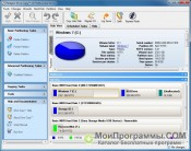 Paragon Hard Disk Manager скриншот 1