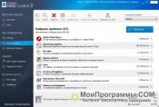 Ashampoo HDD Control скриншот 3