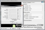 AVS Video Recorder скриншот 4