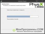 NVIDIA PhysX скриншот 2
