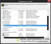 NVIDIA PhysX скриншот 3