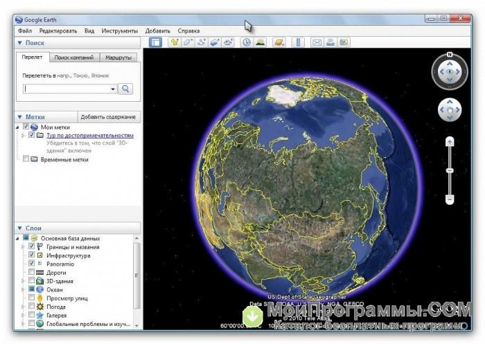 Гугл для виндовс 10 на русском языке