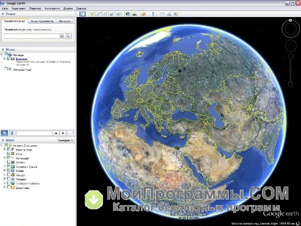 Google earth pro for windows xp