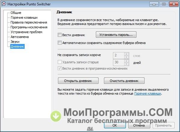 Punto switcher windows 7 64 bit - Open office download for windows 7 64 bit ...