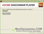Adobe Shockwave Player скриншот 1