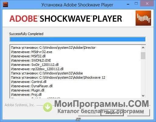 Dwg Trueview для Windows XP скачать